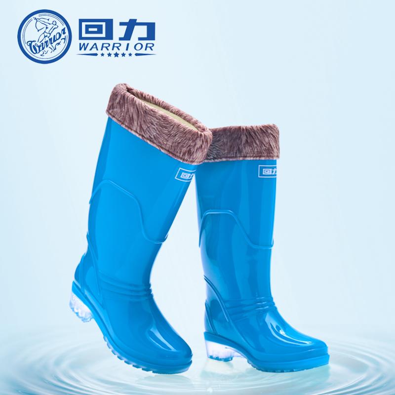 回力雨鞋女士耐磨水鞋正品防水简约时尚高筒防滑加棉雨靴套鞋女鞋