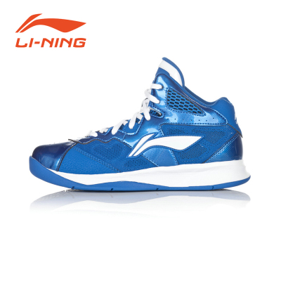 Li Ning basketball shoes, men's shoes in winter wear and shock absorption to help genuine special sports shoes breathable men's big yards 46 yards