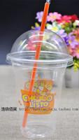 一次性450值得一尝奶茶杯塑料杯加盖加吸管果汁杯豆浆酸梅汤杯子