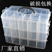 Extra large three layers of transparent plastic bin Hand-held portable jewelry boxes desktop sorting box jewelry box