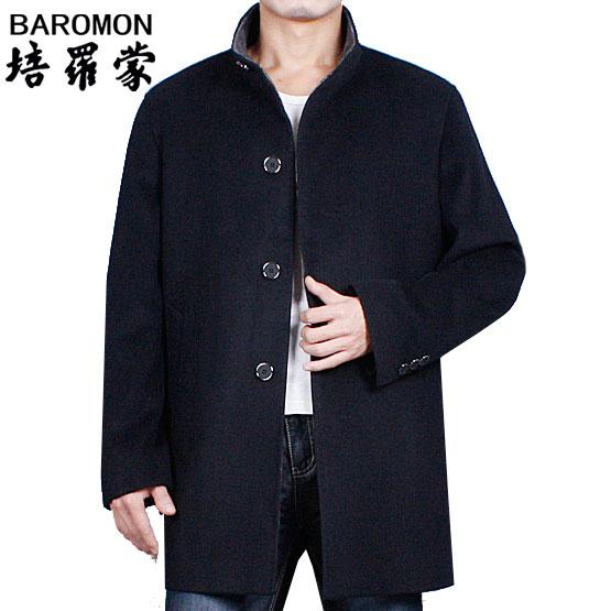 Пальто мужское Baromon 1811f101