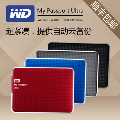 Western Digital WD Passport Ultra 2t 2.5-inch mobile hard drive 2tb Western Digital authentic