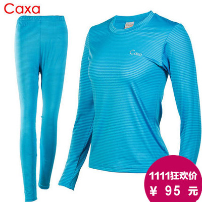 Free postage Caxa antistatic thick thermal underwear sets outdoor riding inside the female quick-drying wicking underwear