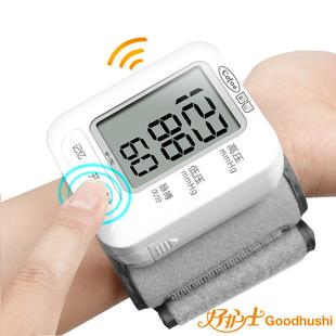 可孚家用手腕式全自动高精准测压仪腕式电子量血压测量仪器测量计