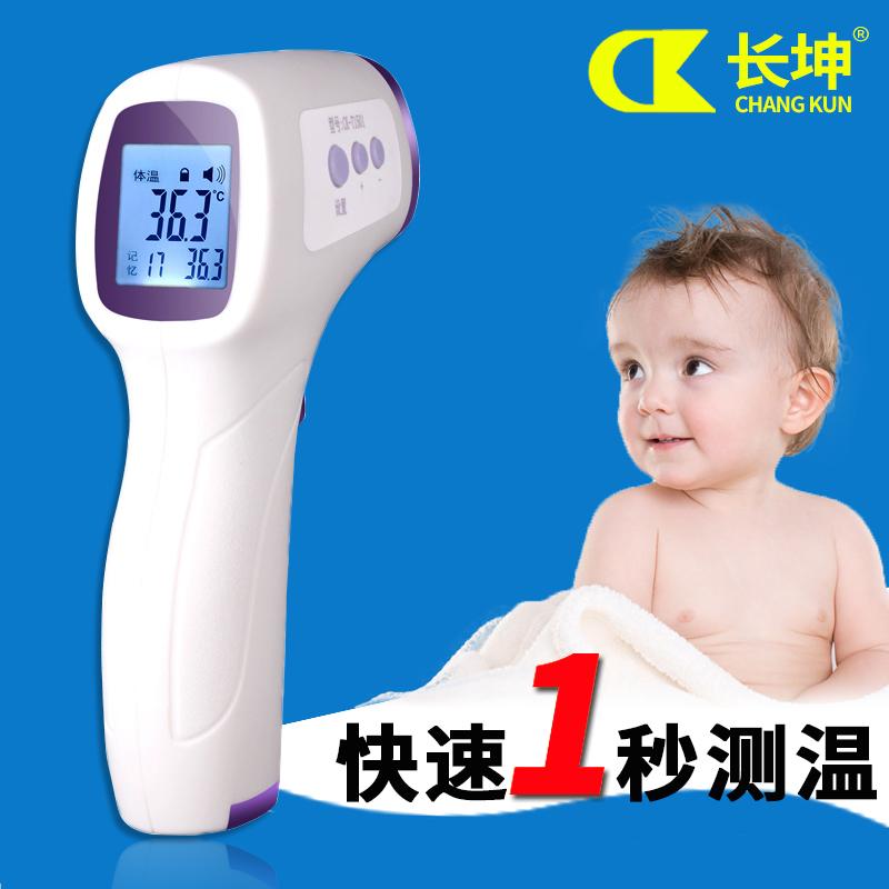 电子体温计新生儿红外线耳温额温枪式温度计家用额头婴儿成人儿童