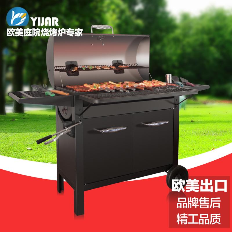 逸佳家用 庭院花园别墅 户外 木炭烧烤炉烤肉箱架子加厚铸铁