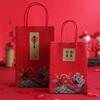 喜糖袋子中国风创意盒婚礼伴手礼婚庆手提袋回礼袋喜糖盒纸袋