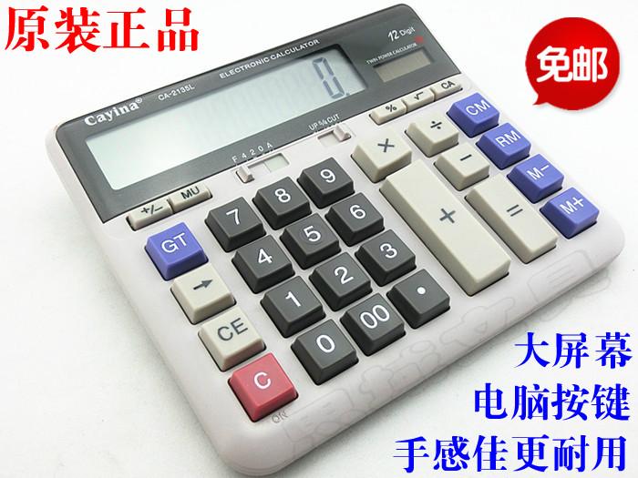Калькулятор Ka billion to  2135