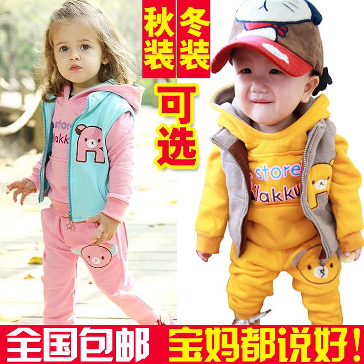 детский костюм Детская одежда Мальчики 0 девочки пальто 1