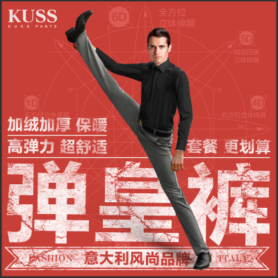 KUSS high elastic casual pants Slim Straight Men Korean business man in autumn and winter long pants lycra pants