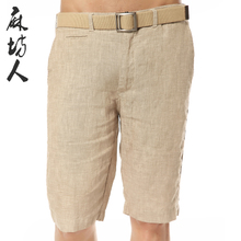 Muji pure linen shorts man thin white cotton and linen straight big yards 5 minutes of pants men's summer