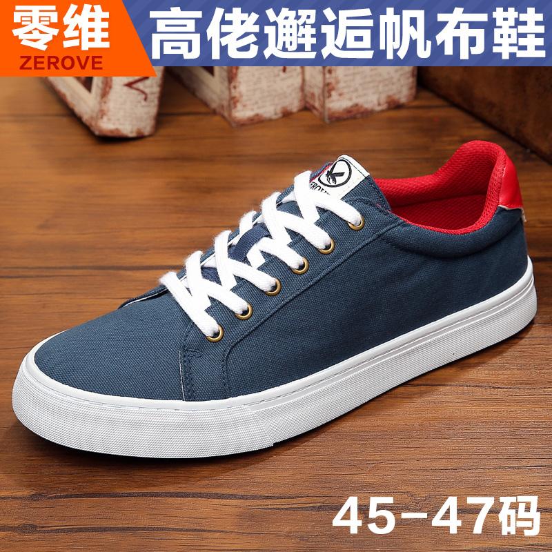 零维男士特大码帆布鞋透气布鞋运动休闲鞋夏季板鞋男鞋子潮鞋男鞋