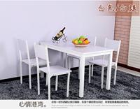 长方形饭店钢木餐桌组合餐厅餐桌宜家小户型一桌四椅快餐桌椅