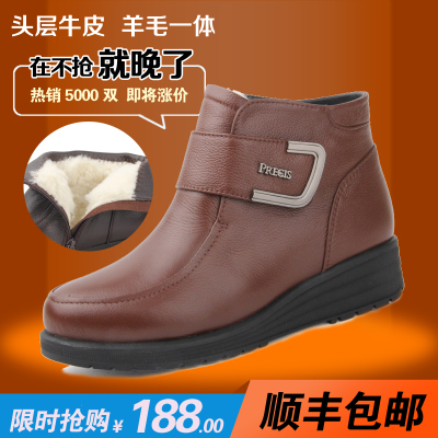 Mom padded leather flat shoes with non-slip elderly middle-aged cotton shoes middle-aged women's wool warm winter shoes
