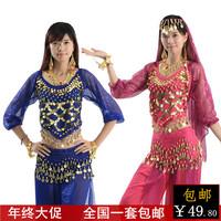 新款肚皮舞服装 演出服印度舞蹈表演服亮点裤套装 包邮新疆舞服装