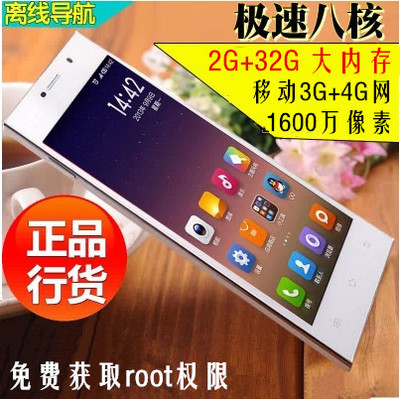 Мобильный телефон Weimi  5.3 4G/3G