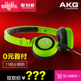 AKG /AKG Q460 headset phone headset wire music HIFI genuine licensed shipping
