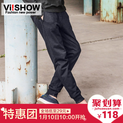 viishow2014 Hitz men's fashion casual trousers male sports trousers harem pants big yards