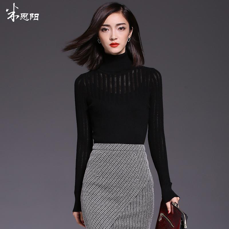 米思阳乐萱黑色针织打底衫2016秋冬新款显瘦高领长袖保暖衣女毛衣