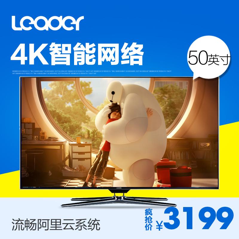 Leader/统帅 S50K 50英寸4K超清智能平板LED液晶电视WIFI 49