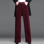 2018高腰灯芯绒女裤宽松阔腿直筒裤秋冬裤条绒长裤子