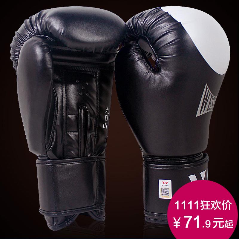 九日山专业级成人拳击手套 散打打沙包沙袋手套健身拳击训练拳套