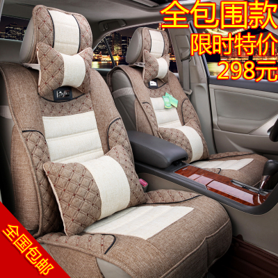 Skoda Octavia Jing Rui Xin Rui Hao Rui speed to send wild Emperor seasons special car seat cushion cover