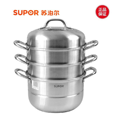 Genuine Supor stainless steel steamer steamer full SZ26B4 / SZ28B4 three double bottom cooker generic