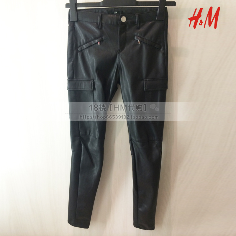 Женские брюки H&M HM 2014 PU 349