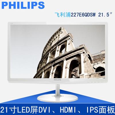 Philips / Philips 227E6QDSW 21-inch LED display DVI, HDMI genuine IPS panel