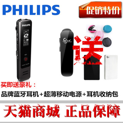 Philips Recorder Professional HD telephoto noise VTR5000 miniature MP3 authentic voice long distance