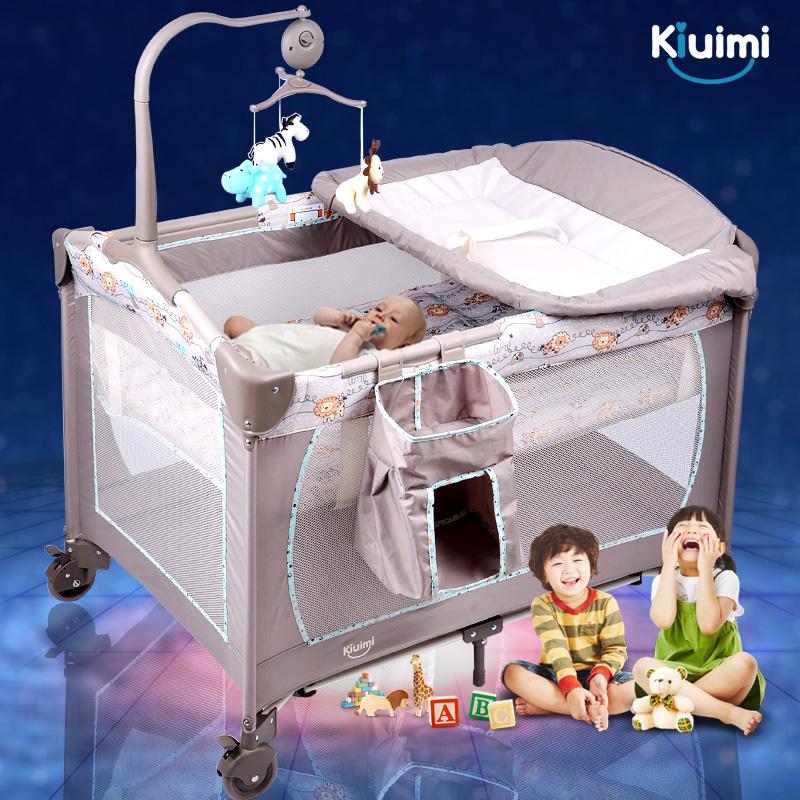 kiuimi高端婴儿床便携多功能儿童床可折叠宝宝床bb游戏床多省包邮