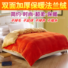 Double coral fleece single Farley quilt cover sheet coating thickening warm bed quilt 4 is on sale