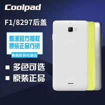 酷派大神F1原装后盖极速版8297手机原装电池外壳8297W/D保护壳/套