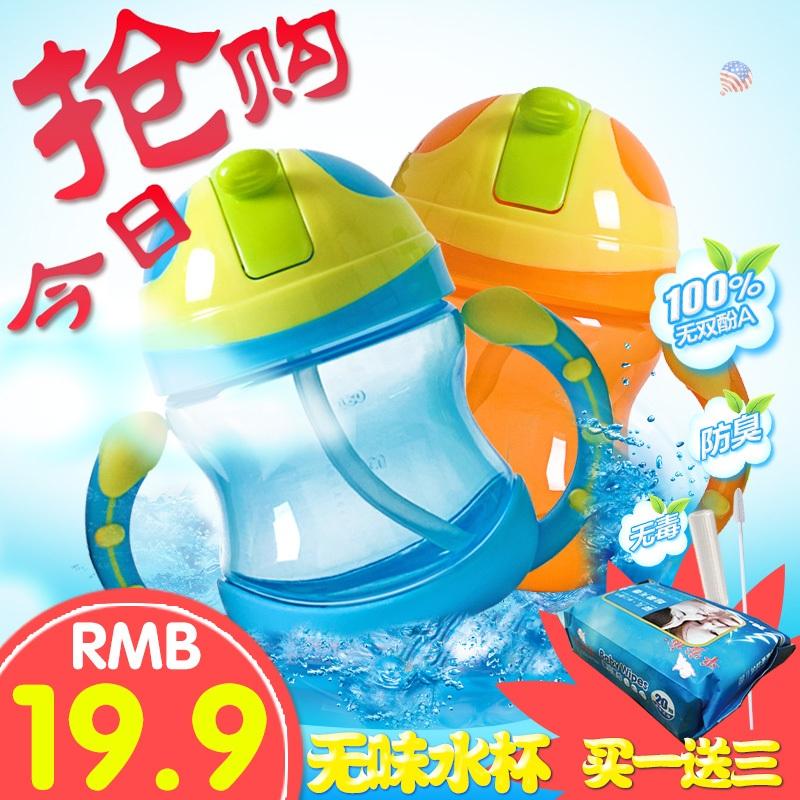 拍下19.79 宝宝水杯 吸管学饮杯儿童婴儿水杯带吸管防漏手柄水瓶