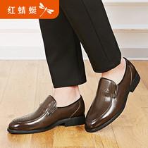 红蜻蜓男鞋 2017夏季新款正品镂空商务正装皮鞋透气套脚真皮凉鞋