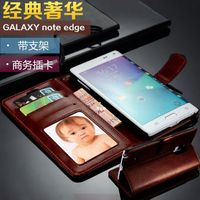Wallet stand case cover Samsung Galaxy Note Edge N9150 皮套