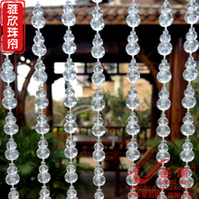 Feng shui plastic bead curtain curtain acrylic curtain anti mosquito curtain encrypted partition curtain finished product imitation crystal bead curtain