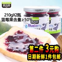蓝百蓓大兴安岭野生蓝莓果酱早餐果肉果粒烘焙面包酱蓝莓酱2瓶装