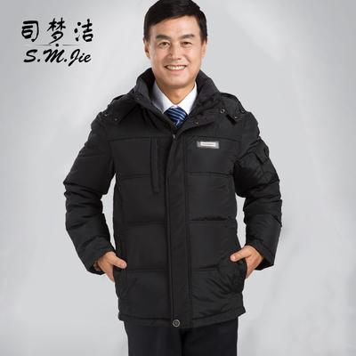 Division Mengjie elderly men short paragraph Down elderly father installed genuine XL winter coat thicker section