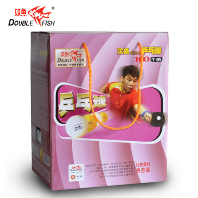 No Star Table Tennis Table Tennis Pisces genuine 40MM Ball Gift Box professional training level table tennis