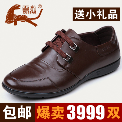 Winter Snow Leopard middle-aged middle-aged men and men's casual men's shoes, genuine leather shoes, leather shoes, soft bottom father