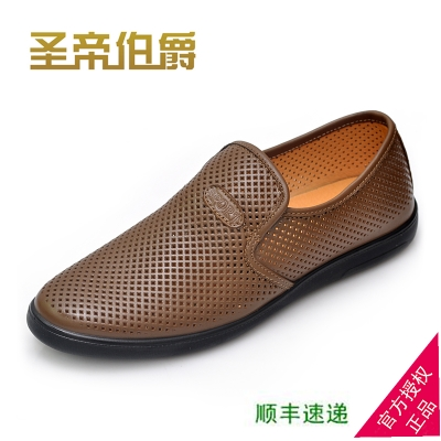 Earl genuine new male sage summer cool shoes hollow breathable leather sandals hole shoes everyday casual