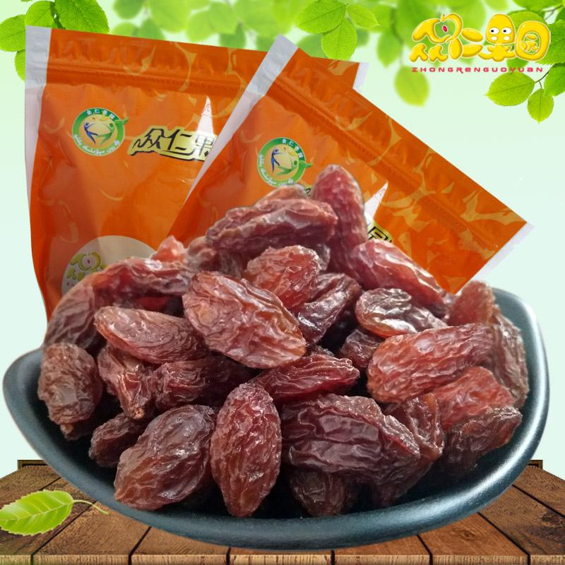 【众仁果园】500g×2袋共2斤新疆吐鲁番无籽红葡萄干肉多甘甜
