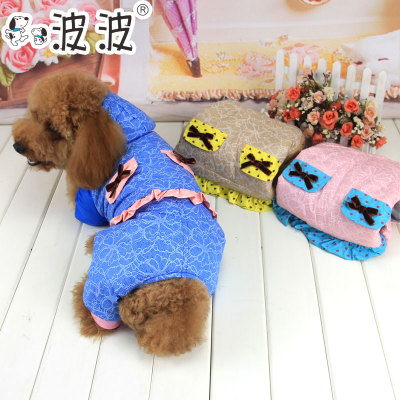 Bobo Pet Clothes Dog Apparel Clothing small fresh new winter ski legs shirt three color options