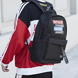 时尚潮流初中男女学生书包百搭双肩包个性青年背包旅行包