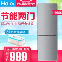 Haier/海尔 BCD-160TMPQ两双门冷藏冷冻电冰箱节能160L家用特价