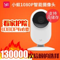 小米摄像头小蚁1080P智能摄像手机wifi高清家用网络监控远程夜视