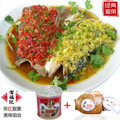 做了剁椒鱼头,量太少了,好小罐啊__贺福记青剁椒鱼头230瓶 红鱼头剁椒200g瓶剁辣酱调料酱特产