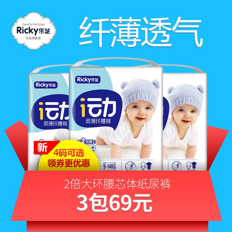 【9.4白菜价】福利,淘宝天猫白菜价商品汇总
